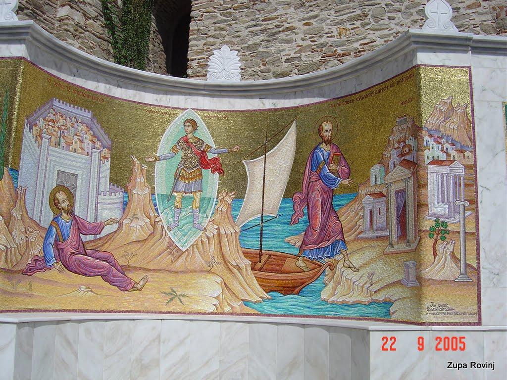 Stopama sv. Pavla po Grčkoj 2005 - DSC05297.JPG