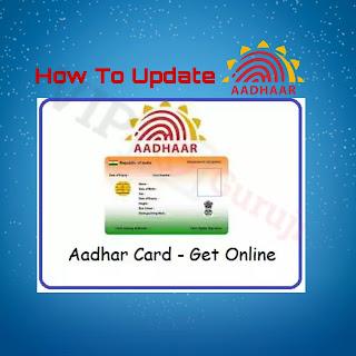 The easiest way to update Aadhaar card at home hindi