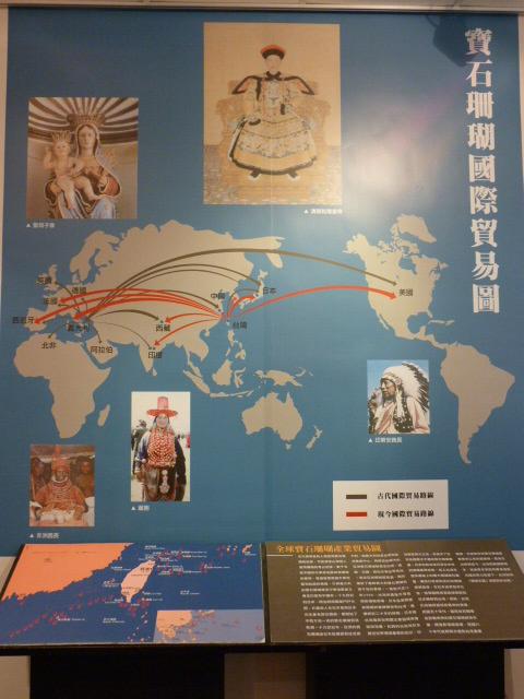 Auparavant le corail venait d Italie,maintenant il viendrait de Taïwan