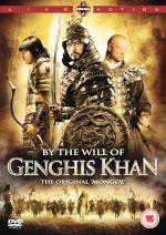 Genghis Khan: A Lenda De Um Imperador (2009)
