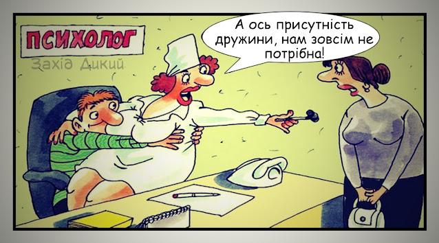 приколи про лікарів