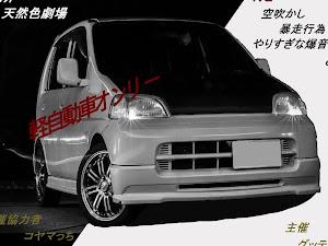 カローラレビン AE86 昭和59年式GTAPEXのカスタム事例画像 春丸🐶さんの2020年09月09日21:54の投稿