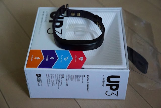 DSC02173.JPG