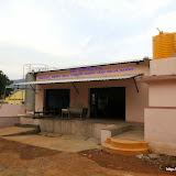 Hosadurga Chilling Center