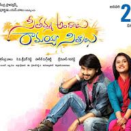 Seethamma Andalu Ramayya Sitralu Posters