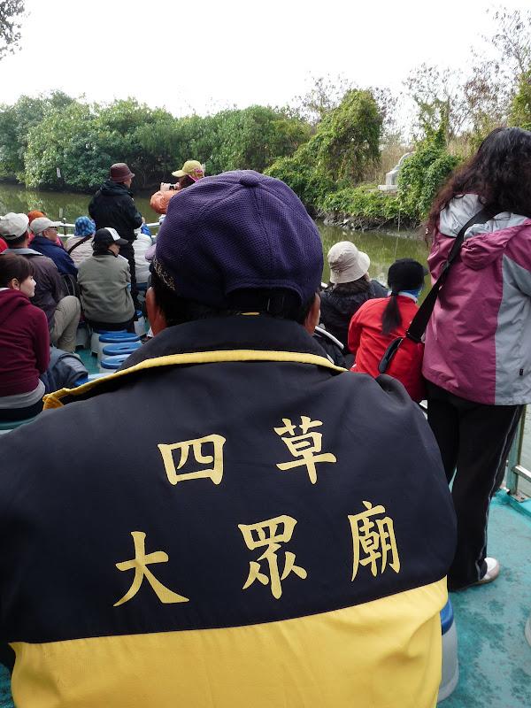 TAIWAN. 5 jours en bus à Taiwan. partie 2 et fin - P1150527.JPG
