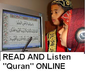quran recitation with urdu translation