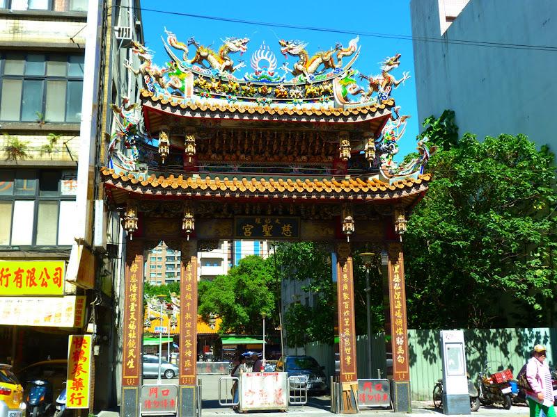 Taipei Dadaocheng. Lin Liu - P1230557.JPG