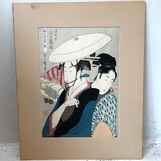 Utamaro II Woodblock Print