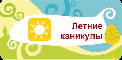 http://www.akdb22.ru/knigi-na-leto