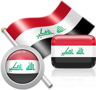 Iraqi flag icons pictures collection
