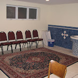 Baptism Room
