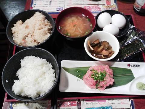 日替り定食¥500 さくら水産錦店