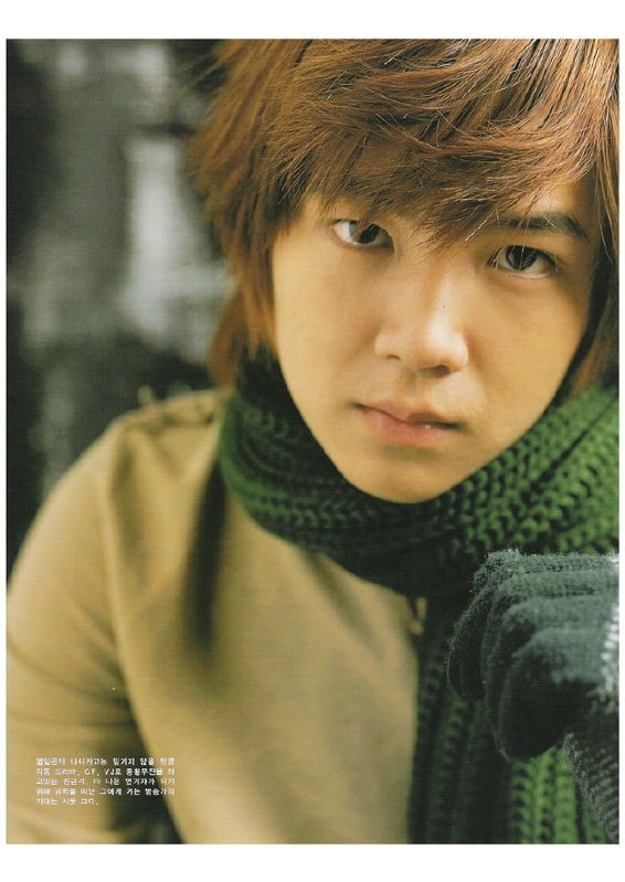 Jang Geun Suk Korea Actor