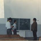 1984-And İçme Sınavı (5).jpg