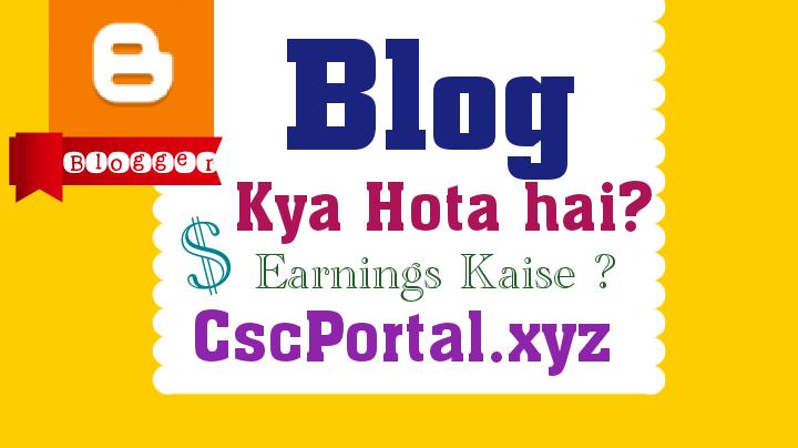 Blog Tutorial Csc Portal