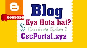 Blog Kya Hota hai Jane Asan Tarike se | Top Website for Blog Creation