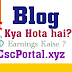Blog Kya Hota hai Jane Asan Tarike se | Top Website for Blog Creation