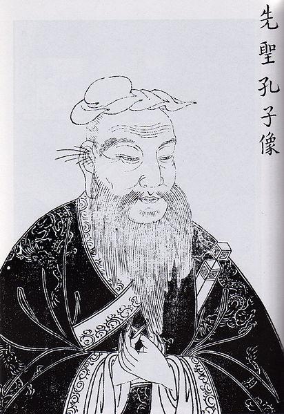 Confucius The Scholar, Confucius