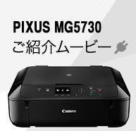 Canon PIXMA MG5730 Driver, Canon PIXMA MG5730 Driver Download windows 10 mac os x 10.11 linux