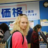 2014 Japan - Dag 11 - jordi-DSC_0973.JPG