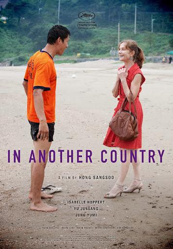 Στη χώρα των άλλων In Another Country Poster