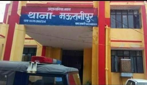 मऊरानीपुर के इस गांव में शराबियों का आतंक, दुकानदार को पीटा
