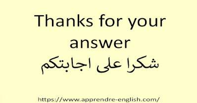 Thanks for your answer شكرا على اجابتكم