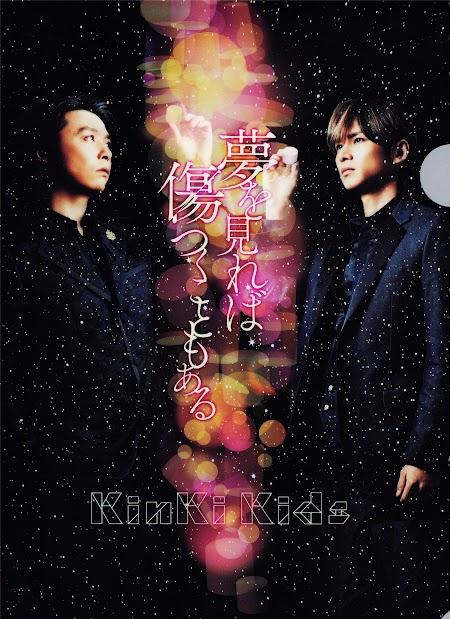 """Capa do single """"Yume wo Mireba Kizutsuku Koto Mo Aru"""" - Edição Regular"""