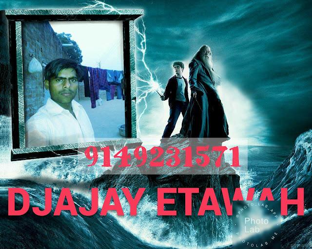 DJ AJAY ETAWAH 9149231571: Iman Dol Jayenge DJ Ajay Etawah Kali Mandir