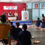 Matri Puja 2014-15 VKV Sher (18).JPG