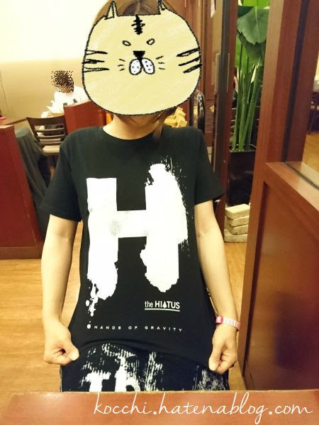 the HIATUS|Hands of Gravity Tour 2016-Tシャツ購入