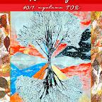 """40/1. wystawa TOR """"Wszystkie barwy Unii Europejskiej"""""""