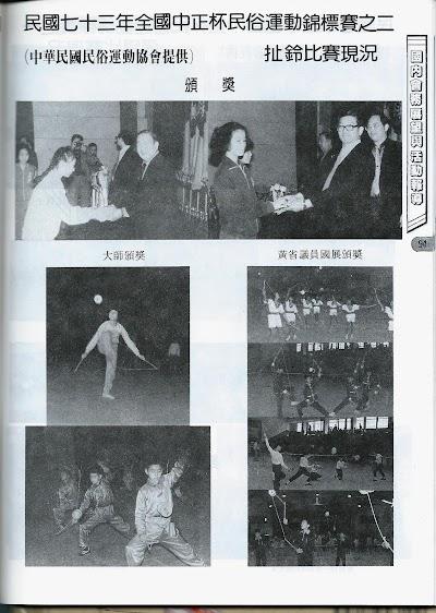 雜誌7-93.jpg