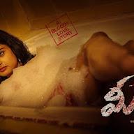 Meera Movie Posters