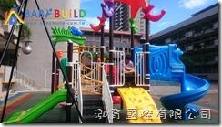 桃園市慈文國小 105年度遊戲區遊具採購