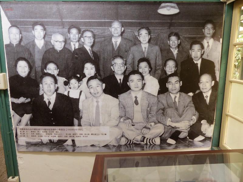 Taipei. Yin Foo-Sun s Residence . La maison d un.grand intellectuel Taïwanais, a côté de ShiDa - maison%2Becrivain%2B022.JPG