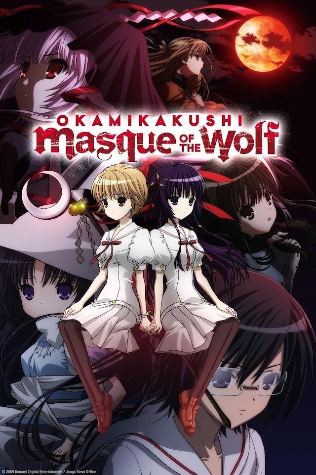 Okamikakushi ~ Masque of the Wolf