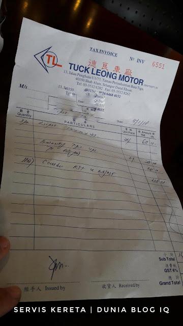 Servis Kereta Habis RM800++?? Kereta Kecik Jer Kot!