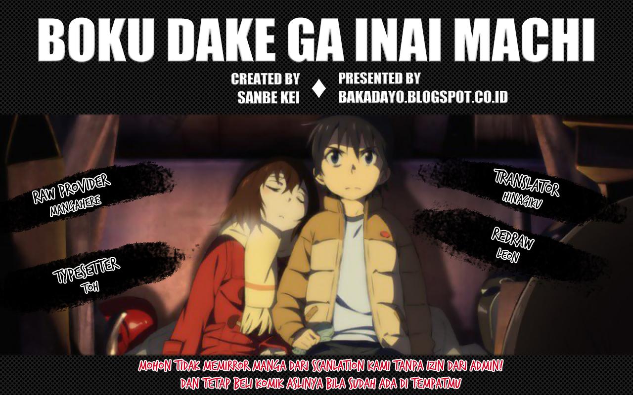 Cover Boku dake ga Inai Machi   08