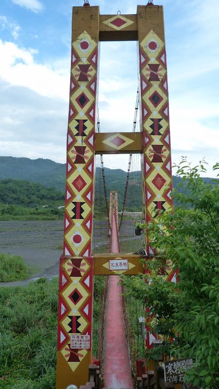 TAIWAN A cote de Luoding, Yilan county - P1130382.JPG