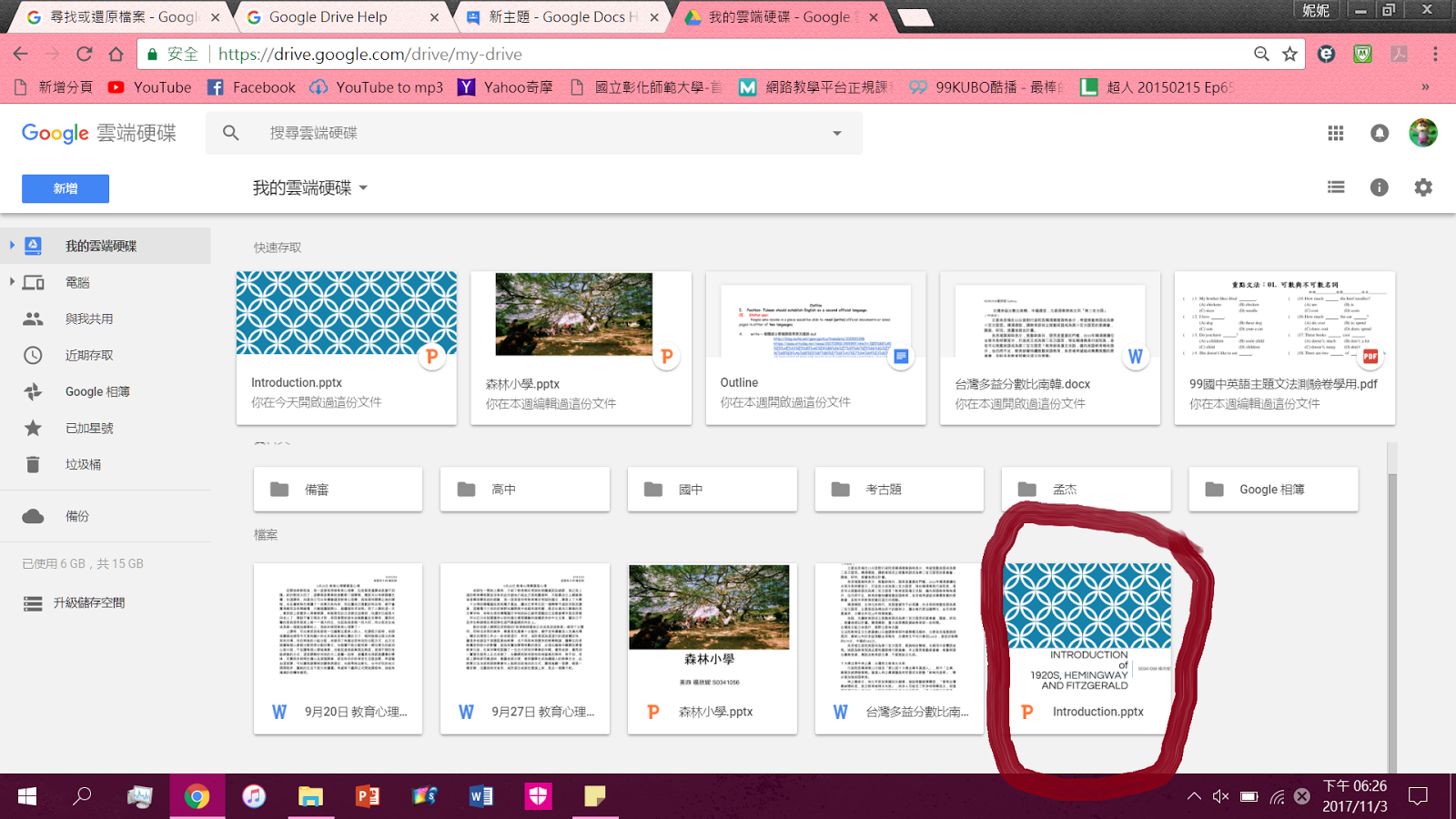 I can't open the file on my drive!!! HELP!! - Google Drive Help