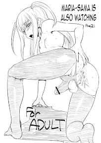 Mariya-sama mo Miteru Pre2.1   Mariya-sama is Also Watching Pre2.1