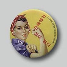 Gay button for film fest