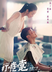 A Choo Taiwan Movie