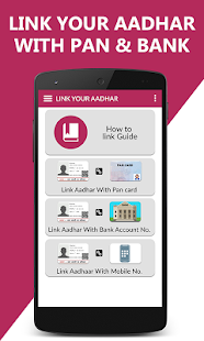 Link Aadhar with PAN & Bank - náhled