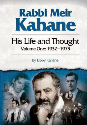 Kahane Chai On The 19th Anniversary Of His Tragic Death