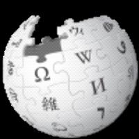 파일:위키백과.png