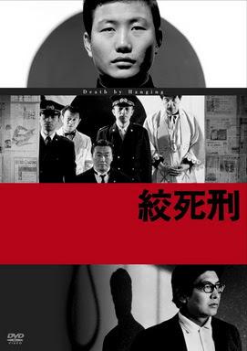 [MOVIES] 絞死刑 (1968)