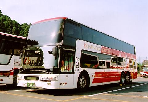 宮城交通「フォレスト号」 3850